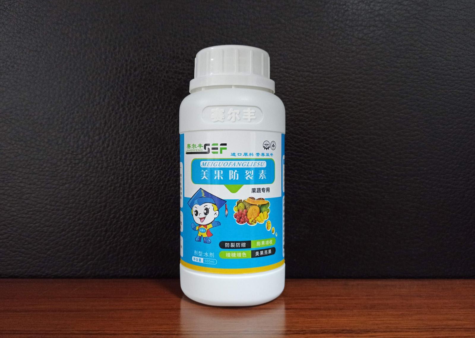 美果防裂素-果蔬专用