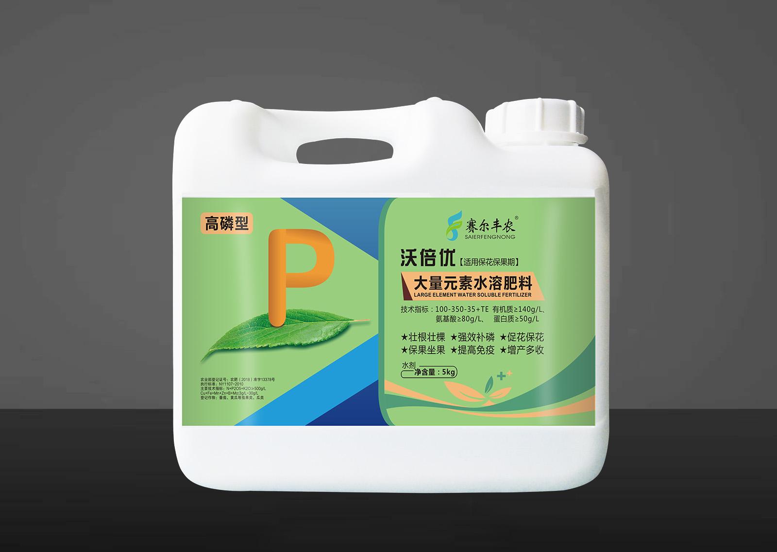 大量元素水溶肥--高磷型
