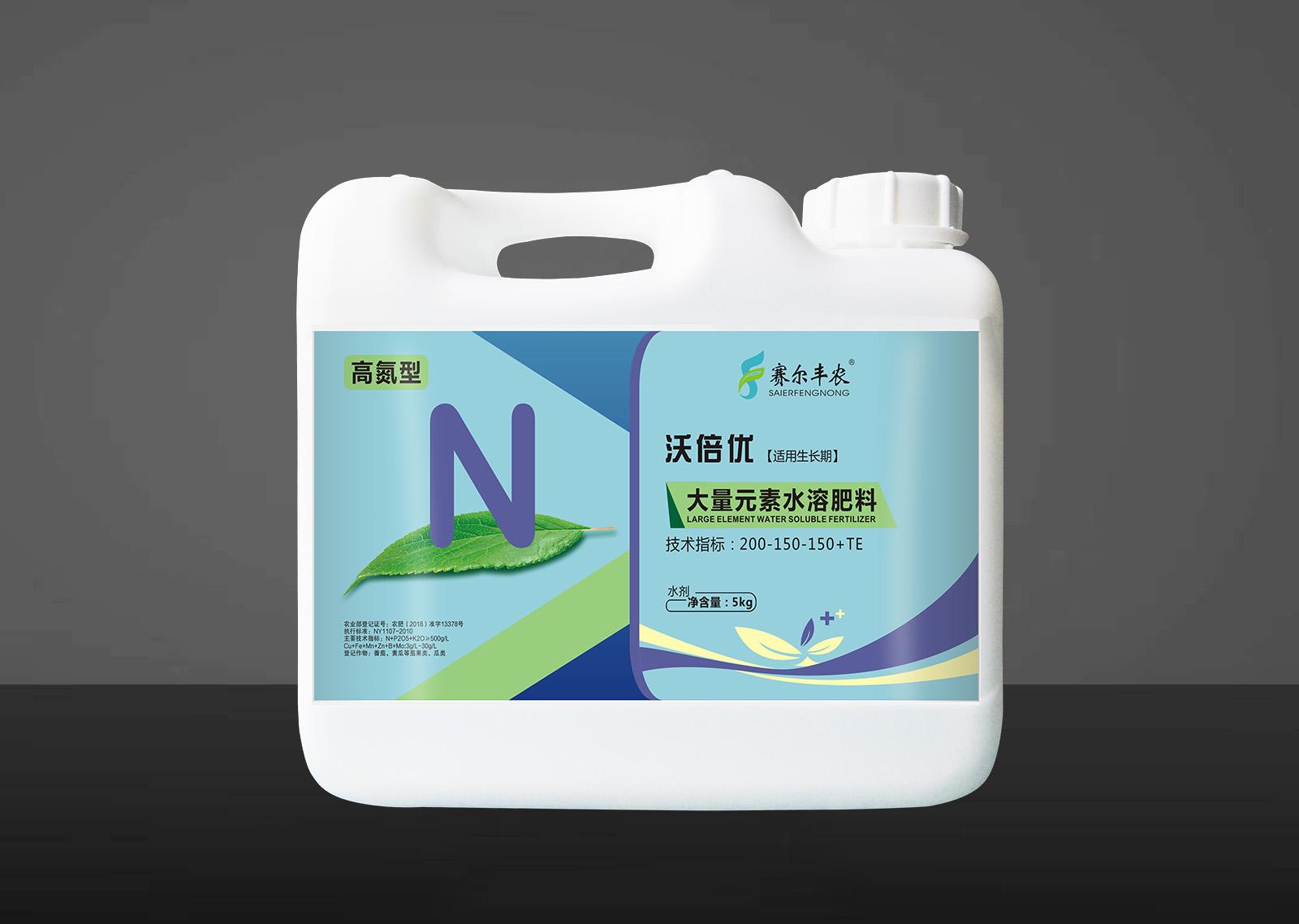 大量元素水溶肥--高氮